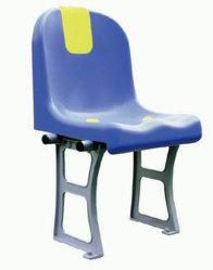 床-競技場のための完全なあと振れ止めが付いている取付けられた固体プラスチック折り畳むことのできる座席
