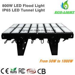 IP65 LED وحدة إضاءة النفق الخارجية عالية الخليج من الألومنيوم بقوة 800 واط مصنع شينزين الخفيف للفيضانات