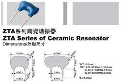 Vibrador cerâmico ZTA /ZTT DIP da série ou do tipo SMD