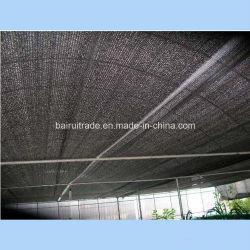 정원을%s PE Black Plastic Sunshade Net Shade Netting