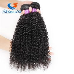 모발 제품은 3개 뭉치 인도 곱슬머리 8-26 인치 Remy 머리 100% 사람의 모발 직물 기계 두 배 씨실 8-26 인치를 묶는다