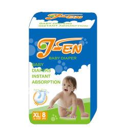 Softcare und Breathable Wegwerfbaby-Windel-Baby-Hosen-Baby-Windel mit hoher Absorption anpassen