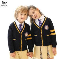 Мода спортивный дизайн девочек и мальчиков по школьной одежды