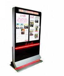 43-86 дюйма двойной стороны ЖК-дисплеем поврежден рекламы Android интерактивный сенсорный экран двойного назначения киоск Digital Signage
