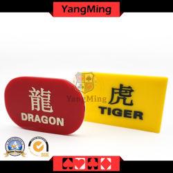 كازينو لعبة طاولة تاجر دراجون نمر علامة بانكر لاعب من زر إلغاء بطاقة ألعاب المقامرة (YM-dB04-1)