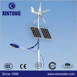 12V/24V AC off-grid Vento Solar LED de Energia de Iluminação