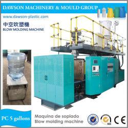 Выдувного Формования Оборудование Машины для ПК 5 Галлонов Воды Бутылоk