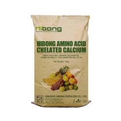 有機農酸塩カルシウム粉肥料
