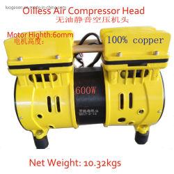 600W AC van de Zuiger van de Schroef van de Olie van Oilless de Vrije Roterende HoofdMotor van de Pomp van de Compressor van de Lucht van de Hoge druk