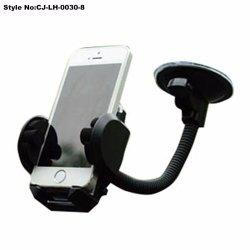 حامل تثبيت سيارة قابل للطي عام للهاتف المحمول/iPhone/GPS