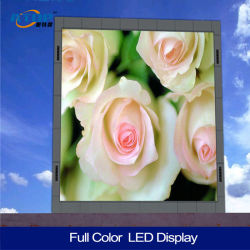 64*64mm 옥외 다중 색깔 16 세그먼트 발광 다이오드 표시