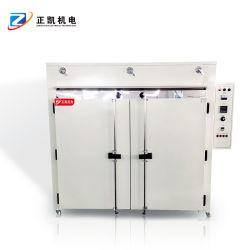 Double porte industrielle chauffage cyclique Four de séchage à air chaud