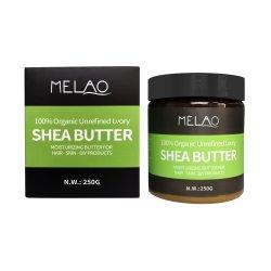 Le beurre de karité biologique par Sky Pure Hydratant nourrissant la guérison de la peau