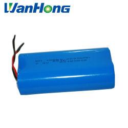 2200mAh 18650 7.4V リチウムイオンバッテリパック / ゲーム用電源 / スマート 玩具 / 医療機器