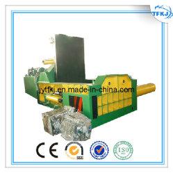Y81-250 Design Integral Sucata hidráulico da enfardadeira de sucata de alumínio de alumínio Prima (preço de fábrica)