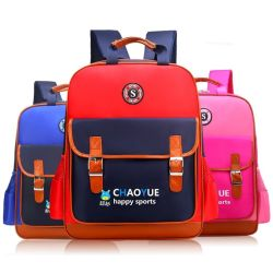 Quatre couleurs Kids sac à dos Sac de l'école de style Britishi Sac étanche