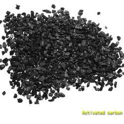 水フィルターのための石炭をベースとする円柱状の作動したカーボン