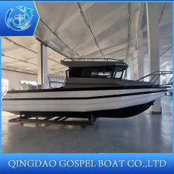 Australian Standard 7,5m Easy Craft Aluminium Aluminium Fishing Boat Sport Speed Boat Yatch