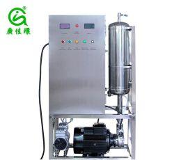 歯科排水処理Ozonizadorのための産業オゾン発電機
