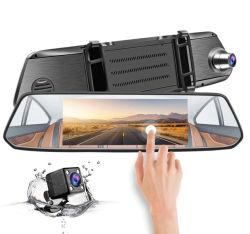7 polegada 2.5D Espelho Dianteiro e Traseiro Dash Gravação Loop de vídeo câmera carro com toque HD 1080