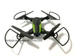 RC Quadcopter 장난감 WiFi 720p 캠 H9187709를 접히는 Fpv 추종자 새로운 세대 광학적인 교류