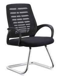 Boss cadeira da equipe de volta cadeira colorida Giratória Cadeira de escritório em couro PU Cadeira de escritório