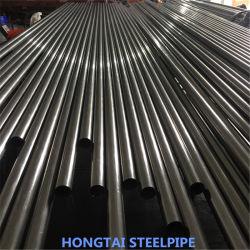 JIS G3445 Stkm13A холодной Precision бесшовных стальных трубопроводов