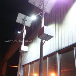 braccio solare luminoso eccellente 3m della lampada di via di 10W 20W 30W singolo 4m 5m 6m 8m 10m 12m Palo