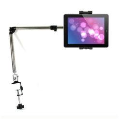 حامل حامل iPad قابل للطي القابل للضبط، حامل يوضع على أساس الذراع الطويلة
