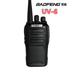 Haute puissance 5 watts Baofeng longue distance UV talkie walkie-6 double veille double bande avec PC Programming
