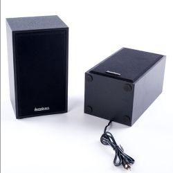 2.1-kanaals multimedia actieve luidspreker subwoofer kleine luidspreker