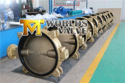 برونز ألومنيوم Brass B148 C95200 C95400 C95500 C95800 فراشة متحدة المركز صمام مياه البحر