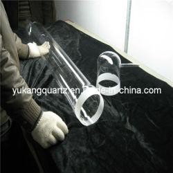 Laboratorio de vidrio de cuarzo (YKR-017)