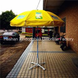 220cm Outdoor Parasol Parasol pour la publicité (BU-0048W)