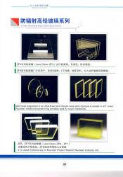 Fucheng Yuhong Produkt-Katalog-Leitungskabel-Glas