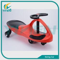 Nuevo material a utilizar una buena calidad Swing Kids Alquiler de bicicletas de paseo infantil de juguete