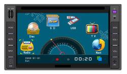 Автомобильная аудиосистема DVD проигрыватель кассет и компакт-дисков DVD GPS