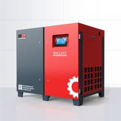 高品質Pm VSD 7.5-37 Kw Oilless産業のための直接運転された無声回転式ねじ空気圧縮機(ISO&CE)