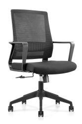 Design ergonomique moderne économique Le personnel du bureau pivotant ordinateur Mesh Président