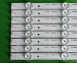 شريط الإضاءة الخلفية لتلفزيون Hisense 55 بوصة LED TV شريط 55_HD550du-B52_ الإضاءة الخلفية