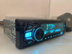 Nouveau modèle de lecteur radio de voiture avec 2 ports USB Bluetooth Voice Assistant