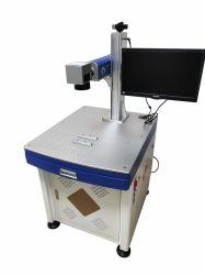 طباعة ليزر ضوئية عالية السرعة بقوة 30 واط وبقوة 50 واط مع علامات ليزر ضوئية آلة على هيكل من الألومنيوم المقاوم للصدأ من الألومنيوم