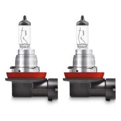 H8 12V 35W Pgj19-1 Super Bright Premium lampes des projecteurs de lampes de feux halogènes Auto pour voiture bus et camions