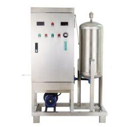 80g/Hr Ozonated Máquina de água para irrigação de Plantas