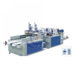 Свадьбу пластиковые переноски бумагоделательной машины с хорошим качеством