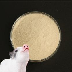 バルク価格 L - スリーニン粉末 / 粒状飼料グレード / 飼料添加物動物栄養