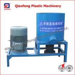 垂直産業用プラスチック成形機乾燥ミキサーで、粒状性を実現
