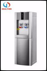 Fría y caliente Floor-Standing dispensador de agua de refrigeración del compresor en seco con sistema de guardia