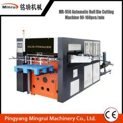 印刷機械装置のペーパーカッターの後のペーパー製品のためのAutomatic氏950の型抜き機械