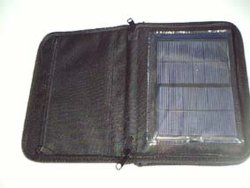 Solar Netebook Charger (NB-600)
